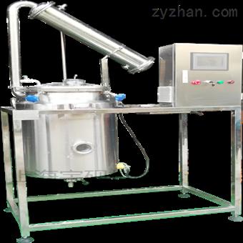 Y-JY-100L型多功能植物精油提取器