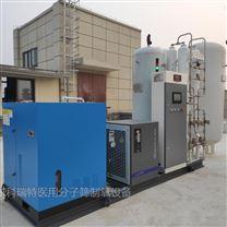 10立方 县级医院用氧 上海医用制氧机设备