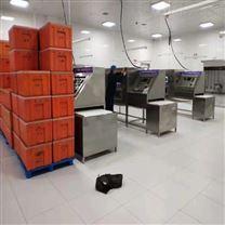 科尔新品草酸钴微波干燥烘干设备