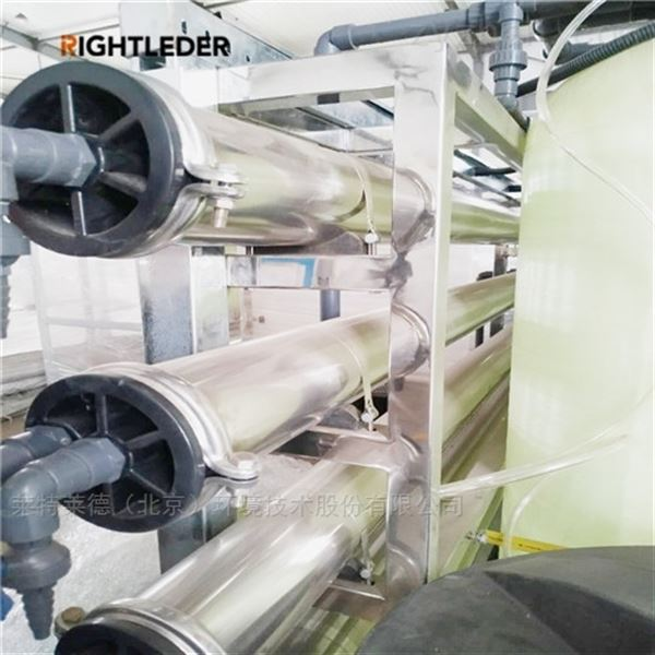 超滤反渗透设备 防疫物资生产废水处理设备