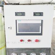 1吨反渗透设备 防疫物资厂污水处理设备