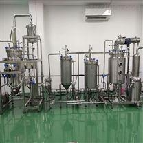 小型山楂飲料生產設備