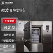 2020微波烘干杀菌设备-食品行业通用干燥机
