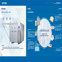 大型环氧乙烷灭菌器 SQ-E 医疗器械生产厂家