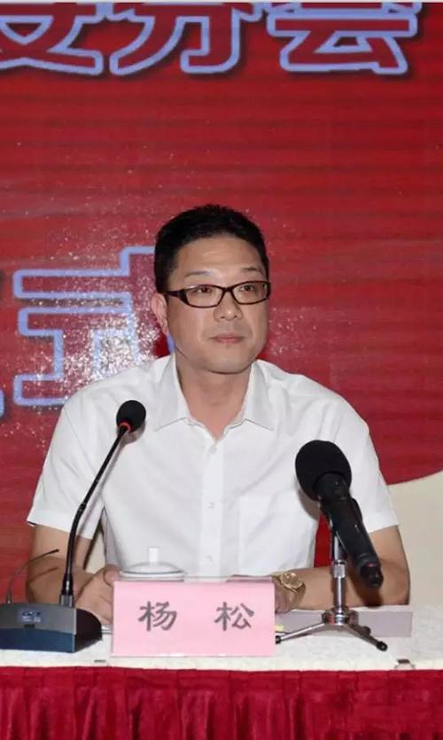 杨松当选温州企业家协会瑞安分会长