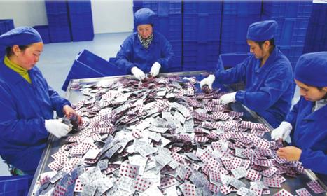 合川建设重庆医药产业集聚区 激发内生动力