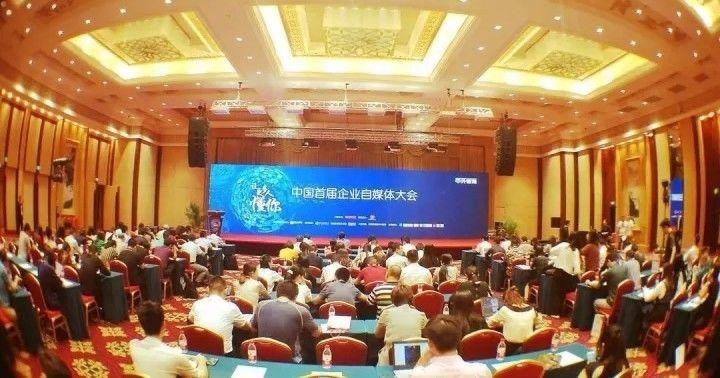 中国首届优秀企业自媒体出炉 以岭药业摘双金