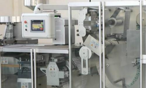 國內人體免疫系統制藥龍頭IPO,擬公開發行不超過4673.54萬股