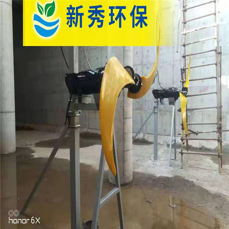 缺氧池潜水低速推流器与污水处理厂合作成功