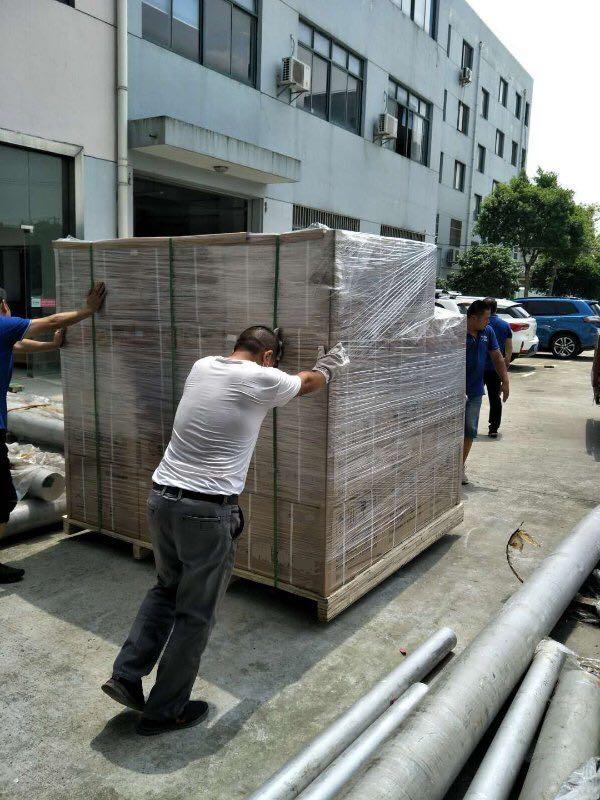 上海卢湘仪紧急出口150台核酸检测离心机,满足海外需求