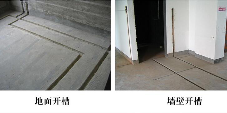 速度快,不需再用其他辅助工具,一次成型,是旧房明线改暗线,新房装修