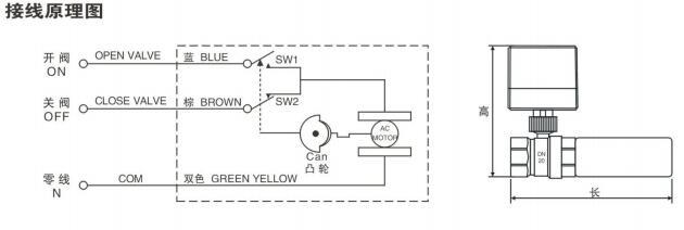 kvf600变频器电路图