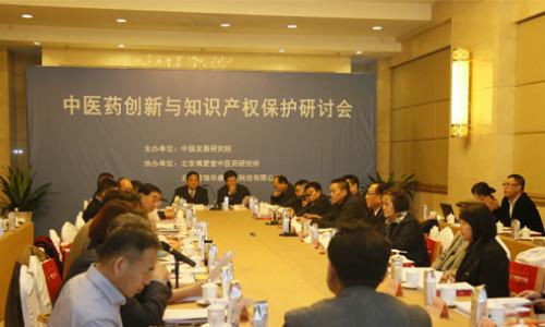 国务院发布的《健康中国2030规划 北京普瑞华康生物科技有限公司协