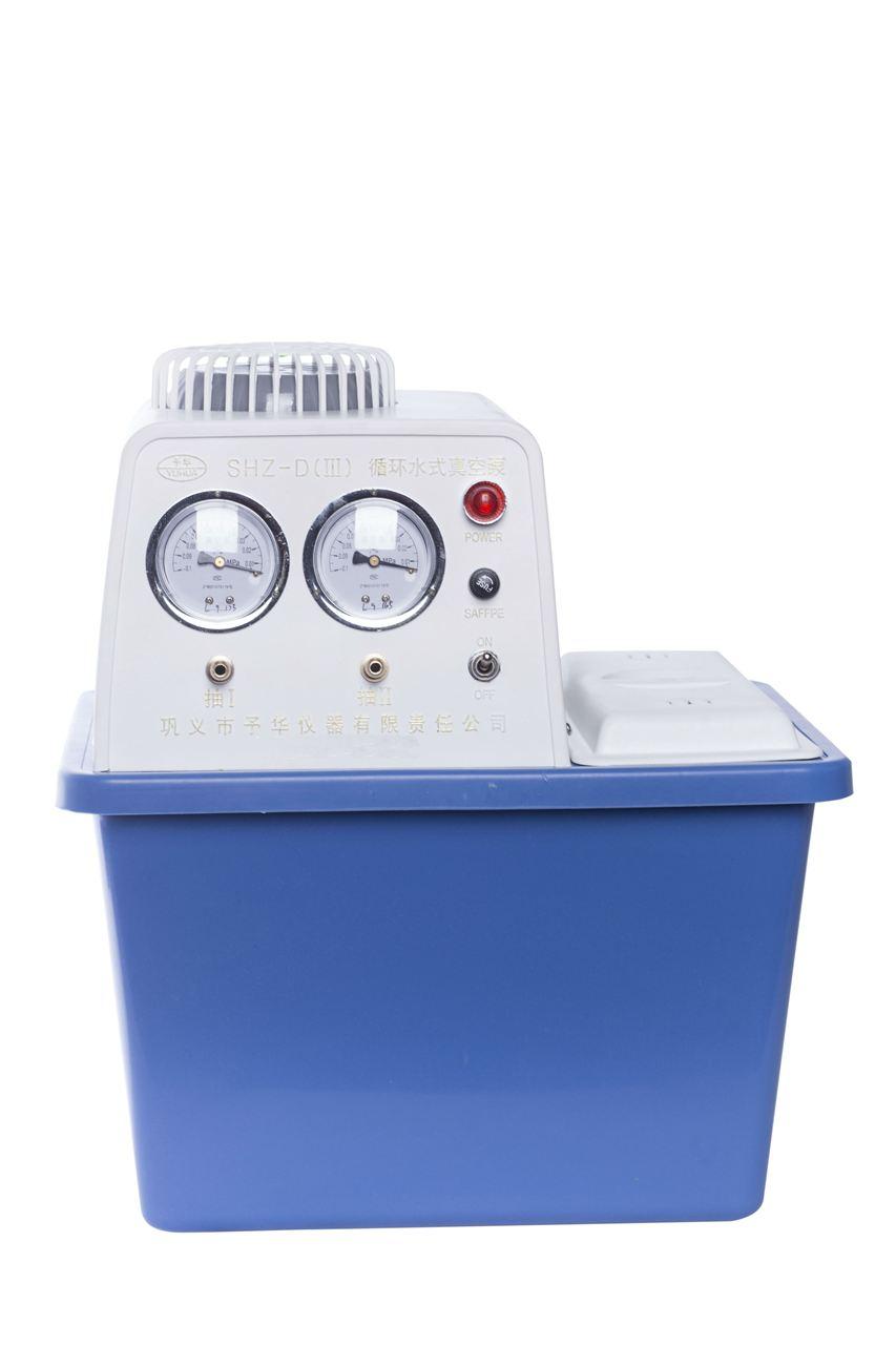 循环水式真空泵SHZ-D(III)