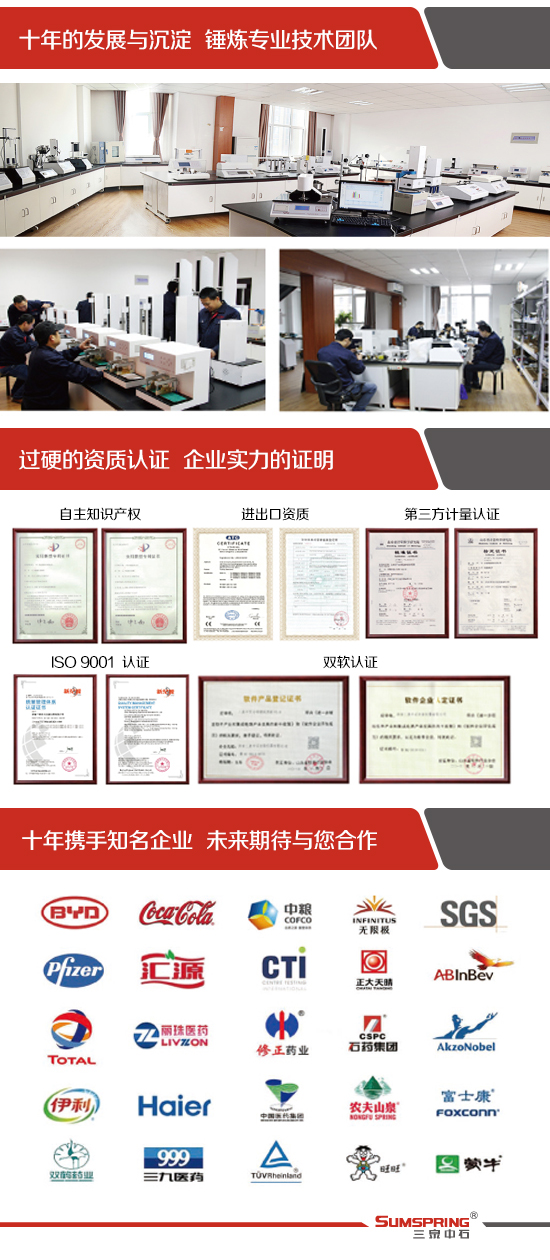 <strong></strong>——三泉中石品牌电动碾压滚轮生产厂家图片展示