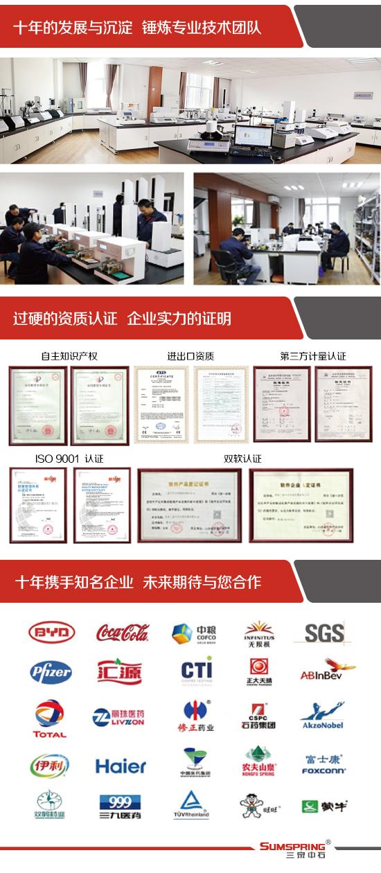 药厂质检用密封测试仪生产厂家