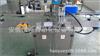 TM-2100洗洁精高速圆瓶贴标机