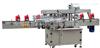 TM-2150自动双侧面标签机  专业自动贴标机厂家