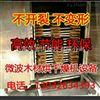 20木材烘干设备/木材干燥设备| 红木材烘干设备/红木材干燥设备