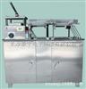 JCT-1自动胶囊灌装机