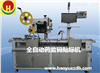 TM-1000实时检测码贴标机 自动检测打印贴标机