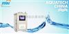 DCSG-2099触摸屏操作在线常规五参数水质检测仪
