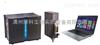 ZW-UC08ZW-UC08型在线总有机碳(TOC)分析仪