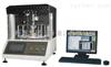纺织品水分蒸发速率测试仪/水分蒸发速率试验机