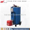 常压热水锅炉/大型燃油热水锅炉价格:立式常压热水锅炉