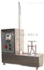医用材料阻水测试仪,医用胶带阻水测试仪