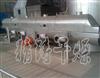 GZQ4.5*0.6厂家直销振动流化床干燥机