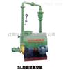 SL防腐型真空泵