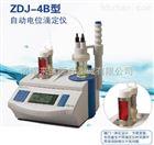 ZDJ-4B上海雷磁ZDJ-4B电位滴定仪价格