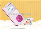 DHD-D南京道芬新生儿黄疸测试仪厂家价格