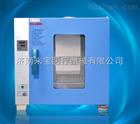 DHG-9070A欧莱博电热鼓风干燥箱价格